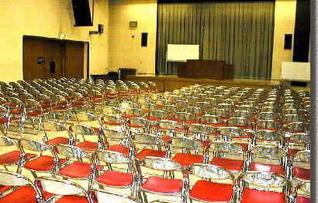 県民センターホール(~260名)