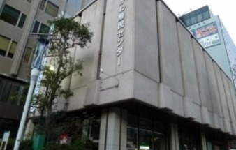 かながわ県民センター