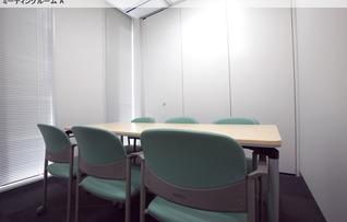 新橋の貸し会議室ラーニングスクエア新橋のミーティングルームA(4F)タイプ