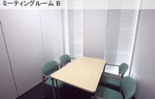 清潔で人気な貸し会議室!ラーニングスクエア新橋B(4F)