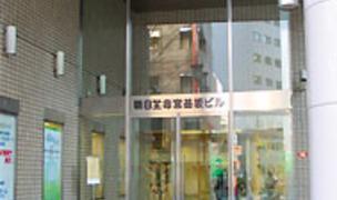 貸会議室 渋谷サンスカイルーム