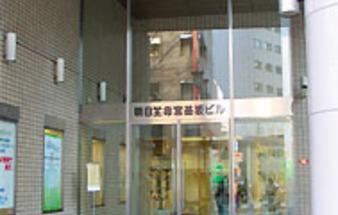 渋谷サンスカイルーム