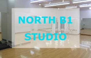 NORTH B1 STUDIO ノースB1スタジオ
