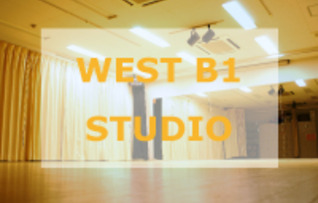 WEST B1 STUDIO ウエストB1スタジオ