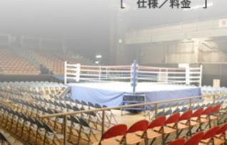 ボクシングコート