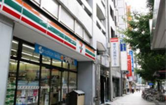 東京八重洲ホール