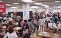 五反田駅から徒歩8分、レンタルスペースにはTOC五反田メッセのBルームがお勧め!