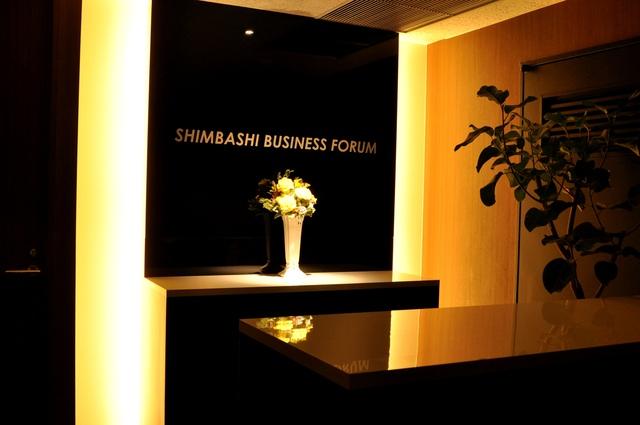 新橋ビジネスフォーラム貸し会議室・セミナースペース(最大120名収容)の画像3