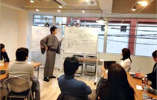 2階貸し会議室・セミナースペース(最大30名収容)