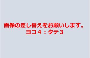 非掲載 スカイルーム(天・空・星)