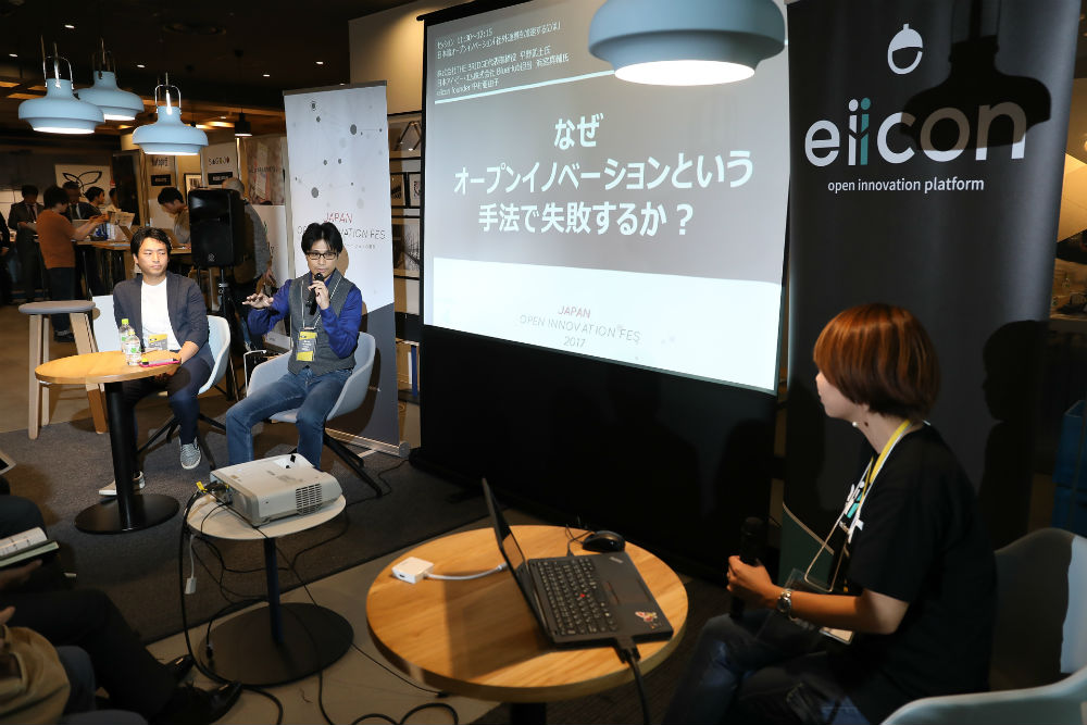 レポート③:IBM BlueHub・浜宮氏×THE BRIDGE・平野氏×eiicon・中村によるトークセッションの模様をレポート!