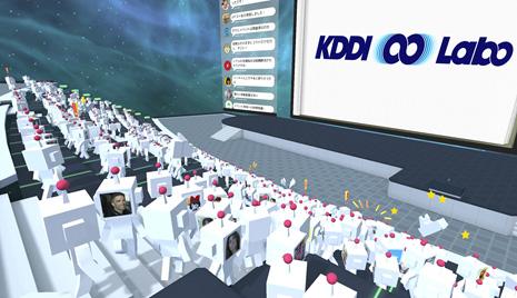 国内初、バーチャルYouTuberを起用したスタートアップ企業によるピッチイベントを開催 | 2019年 | KDDI株式会社