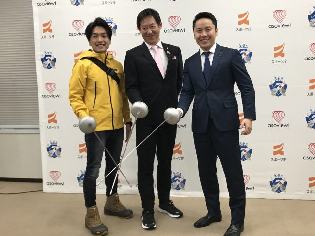 週末の遊びやアクティビティの予約サイト「asoview!(アソビュー)」、日本フェンシング協会と協業でフェンシング競技のレジャー化を推進