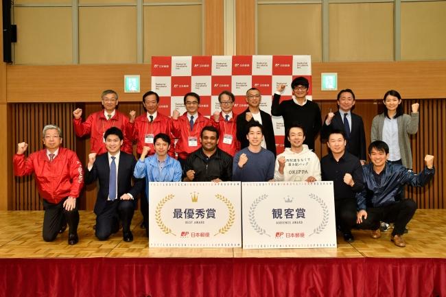 日本郵便が推進するオープンイノベーションプログラム「POST LOGITECH INNOVATION PROGRAM 2018」Demo Dayにおいて最優秀賞をRapyuta Roboticsが受賞