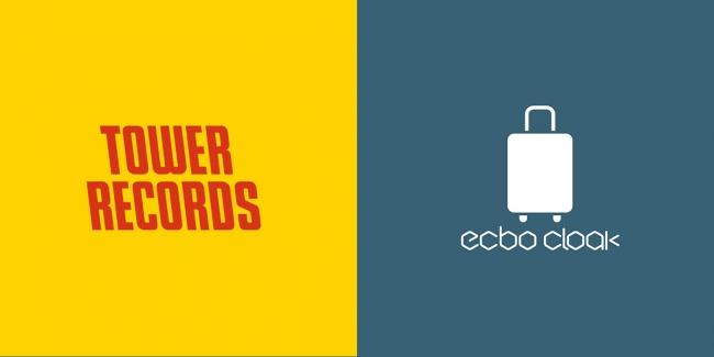 荷物預かりサービス「ecbo cloak」タワーレコード渋谷店への導入開始! ライブや音楽イベント参加者の荷物を預かります