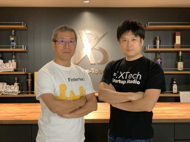 XTechの金融子会社イークラウドが大和証券グループ本社の100%子会社であるFintertechから資金調達