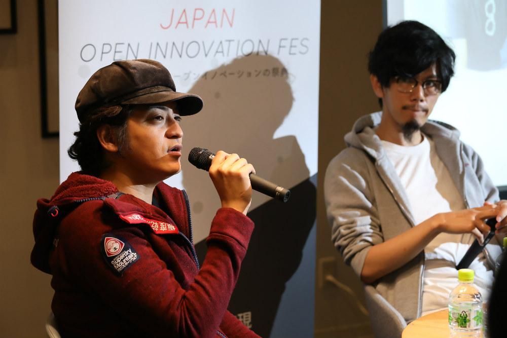 【JAPAN OPEN INNOVATION FESイベントレポート(4)】 フリークアウト・佐藤氏×ソウゾウ・松本氏が登壇。トークセッションの模様をレポート!