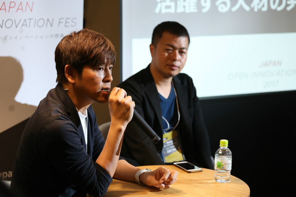 【JAPAN OPEN INNOVATION FESイベントレポート(6)】 ネットジンザイバンク・志水氏とキープレイヤーズ・高野氏によるトークセッションの模様をレポート!