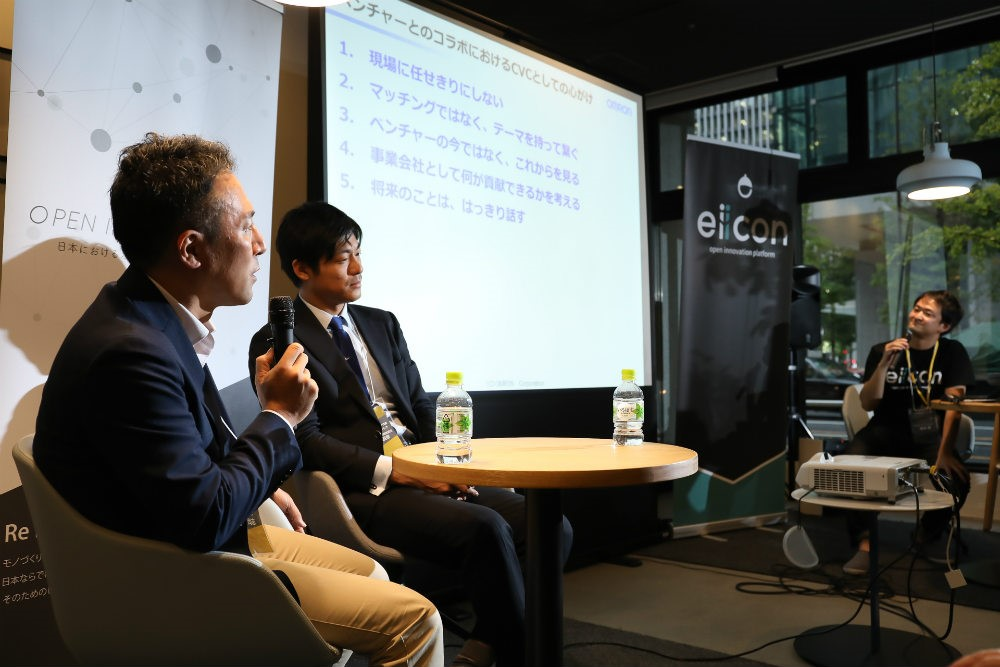 【JAPAN OPEN INNOVATION FESイベントレポート(8)】 ユーグレナ・永田氏とオムロンベンチャーズ・小澤氏によるトークセッションの模様をレポート!
