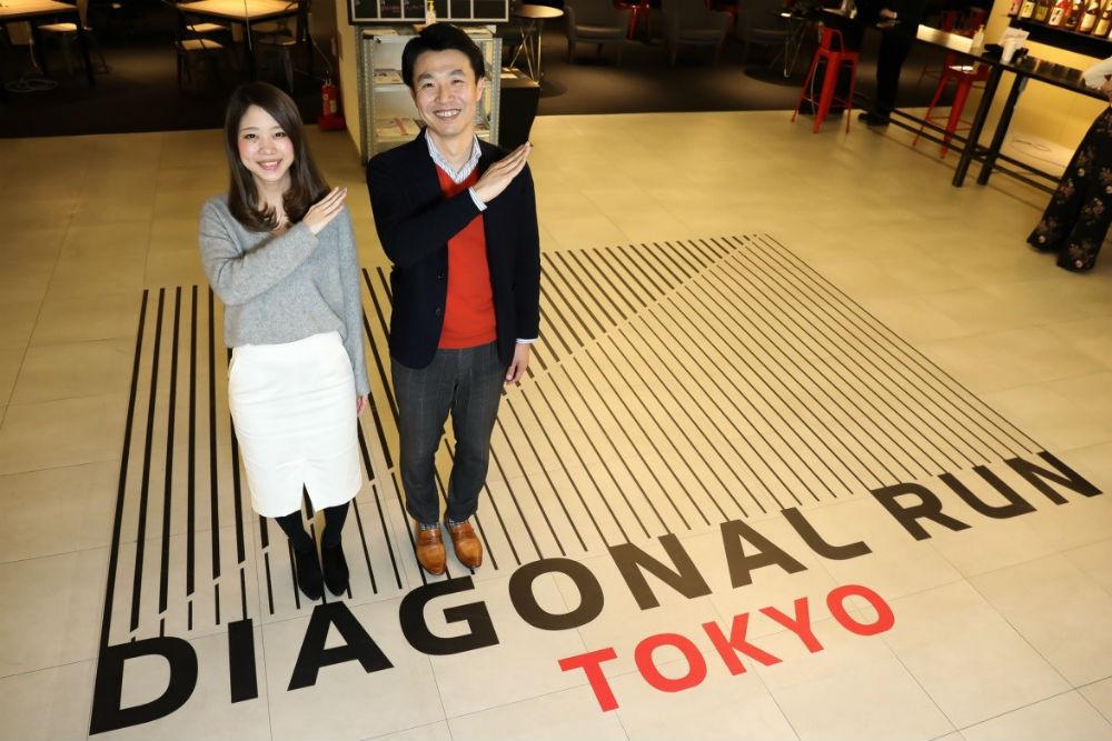 【突撃!インキュベーション施設 ~オープンイノベーションはここで開花する! 第3弾「ダイアゴナルラン東京」~】