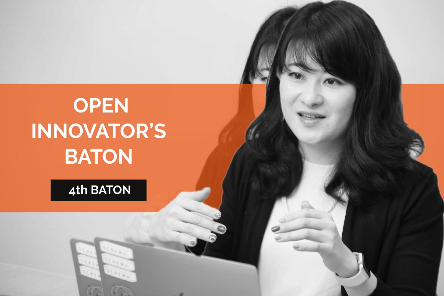 オープンイノベーターズバトン VOL.4 | ADK 寺西藍子