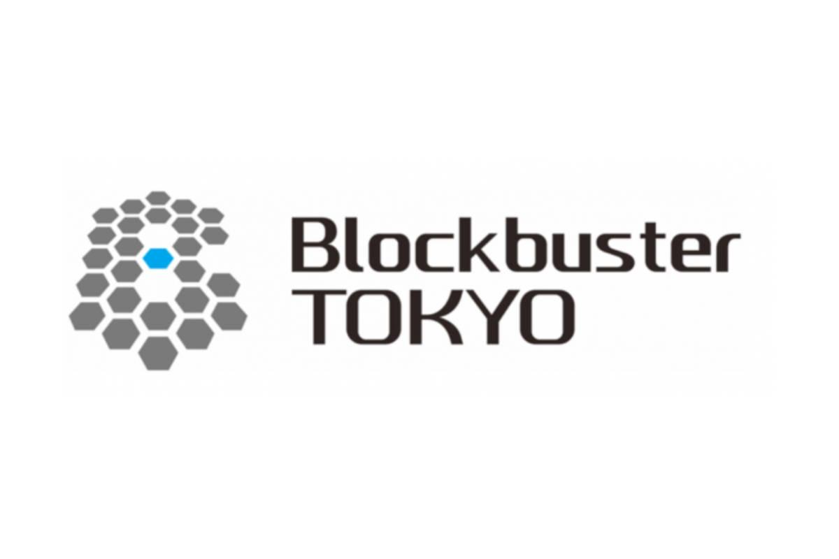 東京都主催、創薬・医療系ベンチャー育成支援プログラム「Blockbuster TOKYO」が今年も開幕!参加者を募集!