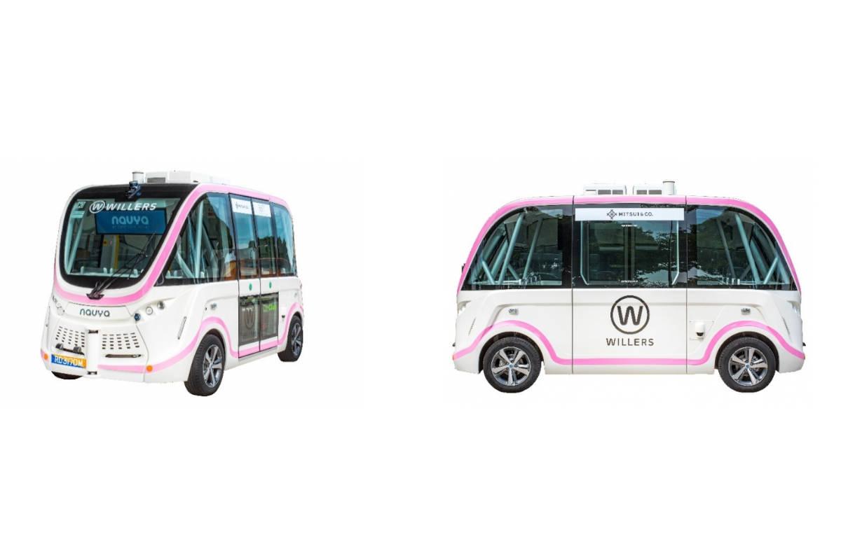 WILLERS|自動運転の商用化に向けたコンソーシアムを設立。シンガポールで自動運転の実証実験を開始