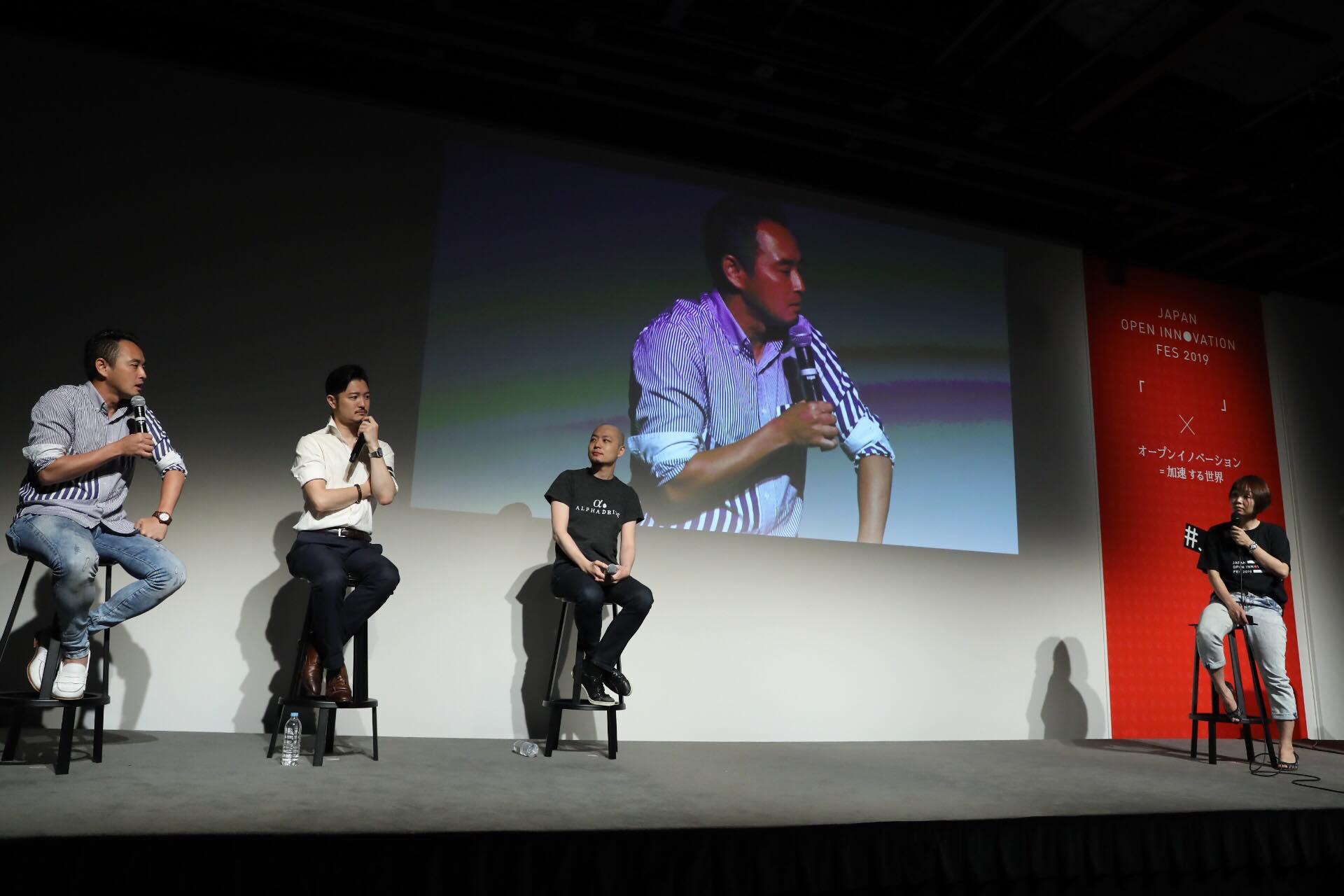 """【JOIF2019 DAY1 速報レポート】オープンイノベーションの""""今""""と""""未来""""を知るフェス、開幕!"""