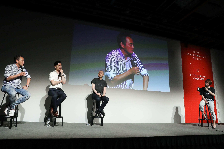 日本経済にリセッションの脅威――百花繚乱と言えるオープンイノベーションの未来図とは?