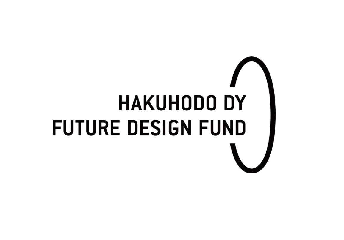 博報堂DYグループ | CVC「博報堂DYベンチャーズ」設立、100億円規模の投資実施へ