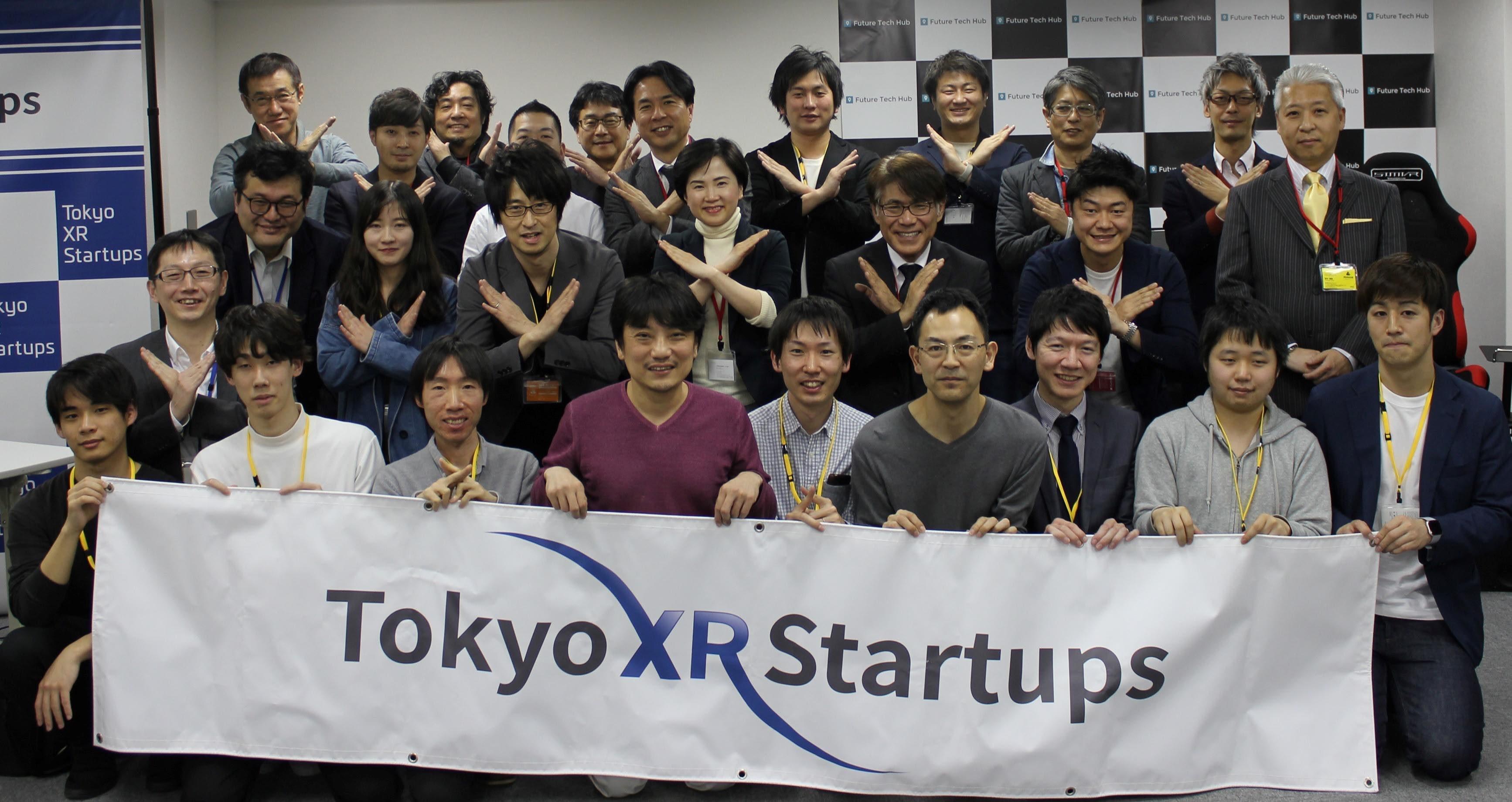 Tokyo XR Startups |インキュベーションプログラム及びアクセラレータープログラムのエントリー受付を開始