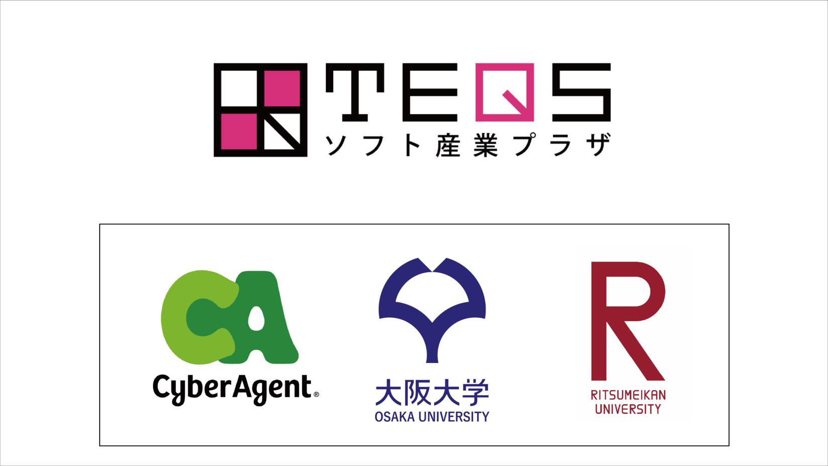 サイバーエージェントの研究開発組織「AI Lab」、大阪の商業施設でロボットによる接客・広告の実証実験を実施