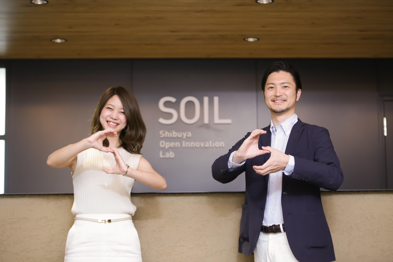 突撃!インキュベーション施設(第6回) | 社会実装にフォーカスしたラボ「SOIL」に潜入!