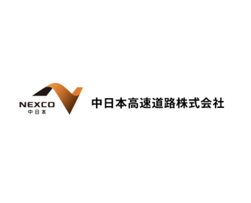 NEXCO中日本、オープンイノベーション推進組織を設立