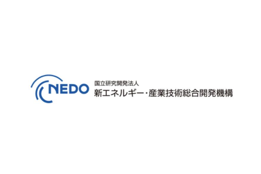 NEDO×徳島大学|起業家支援に関する相互協力の覚書を締結