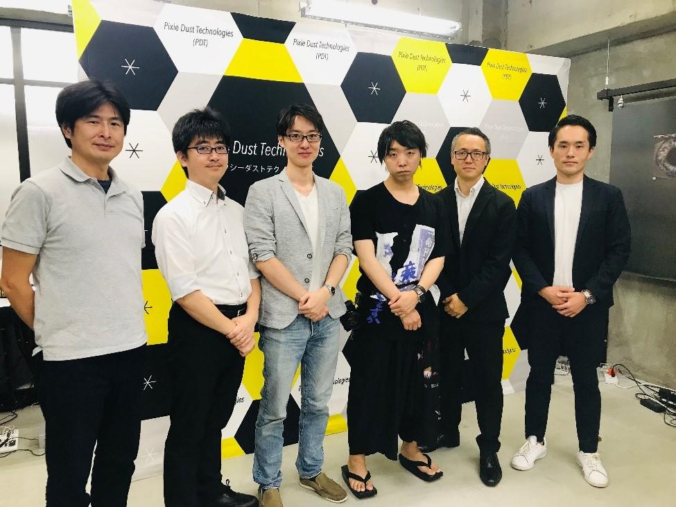ピクシーダストテクノロジーズとJR東日本スタートアップが資本業務提携|大学発・先端テクノロジーをJR東日本グループの現場実装へ
