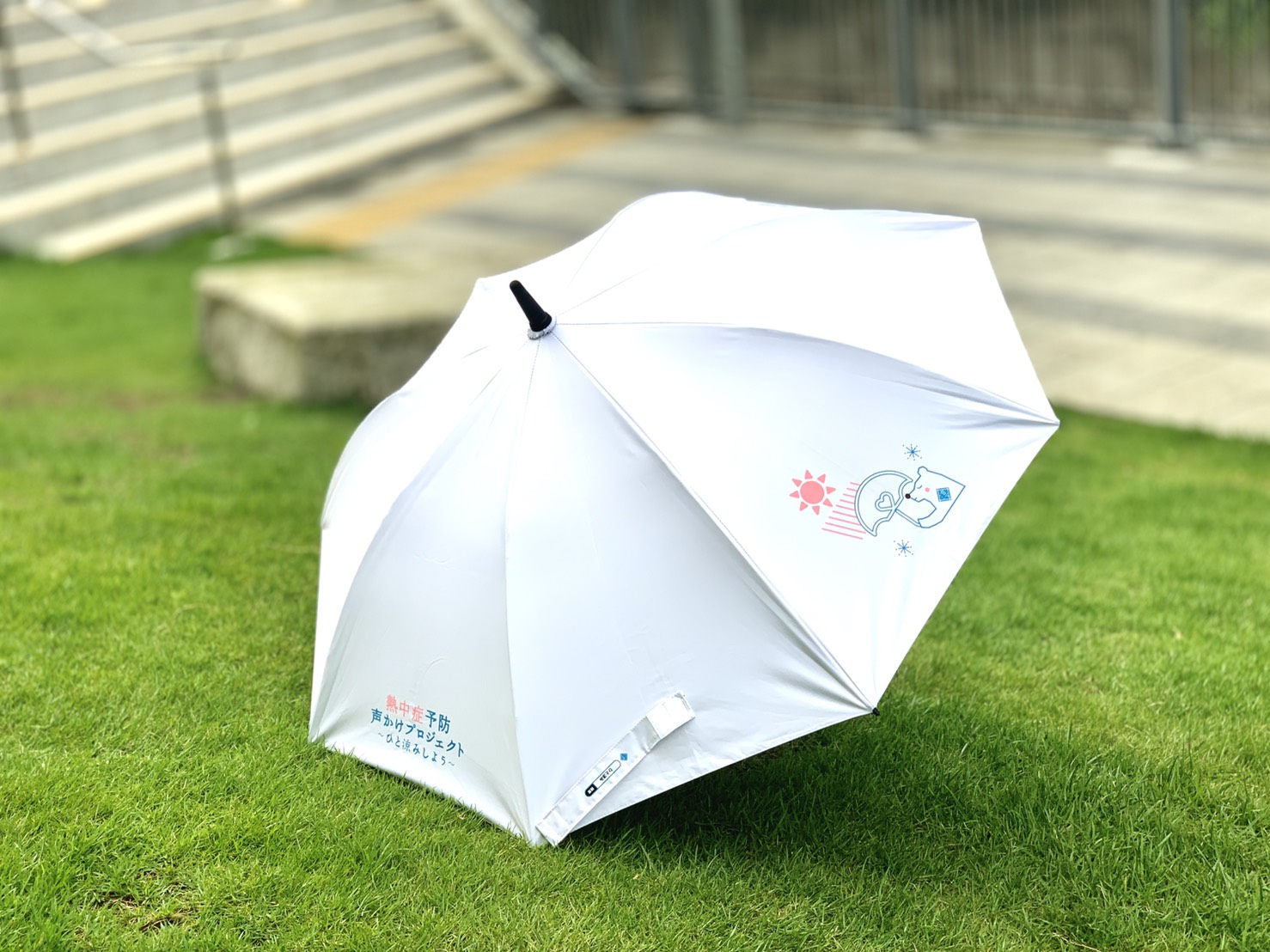 """傘のシェアリング「アイカサ」、官民一体で取り組む""""熱中症予防声かけプロジェクト""""と連携して日傘仕様のアイカサをリリース"""