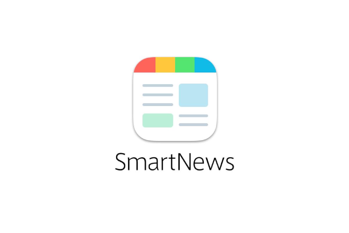 スマートニュース|米国事業加速のため、日本郵政キャピタルをリード投資家として31億円を資金調達、国内3社目のユニコーンへ