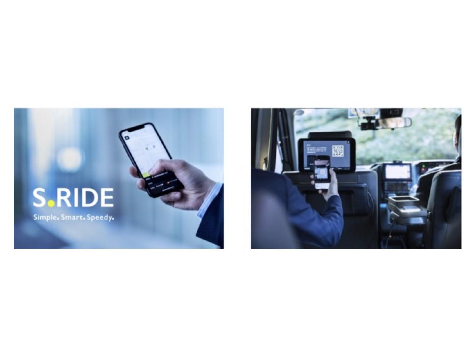 みんなのタクシー×大和自動車交通 | タクシー車両約2000台でネット決済/S.RIDE Wallet サービスの提供を開始