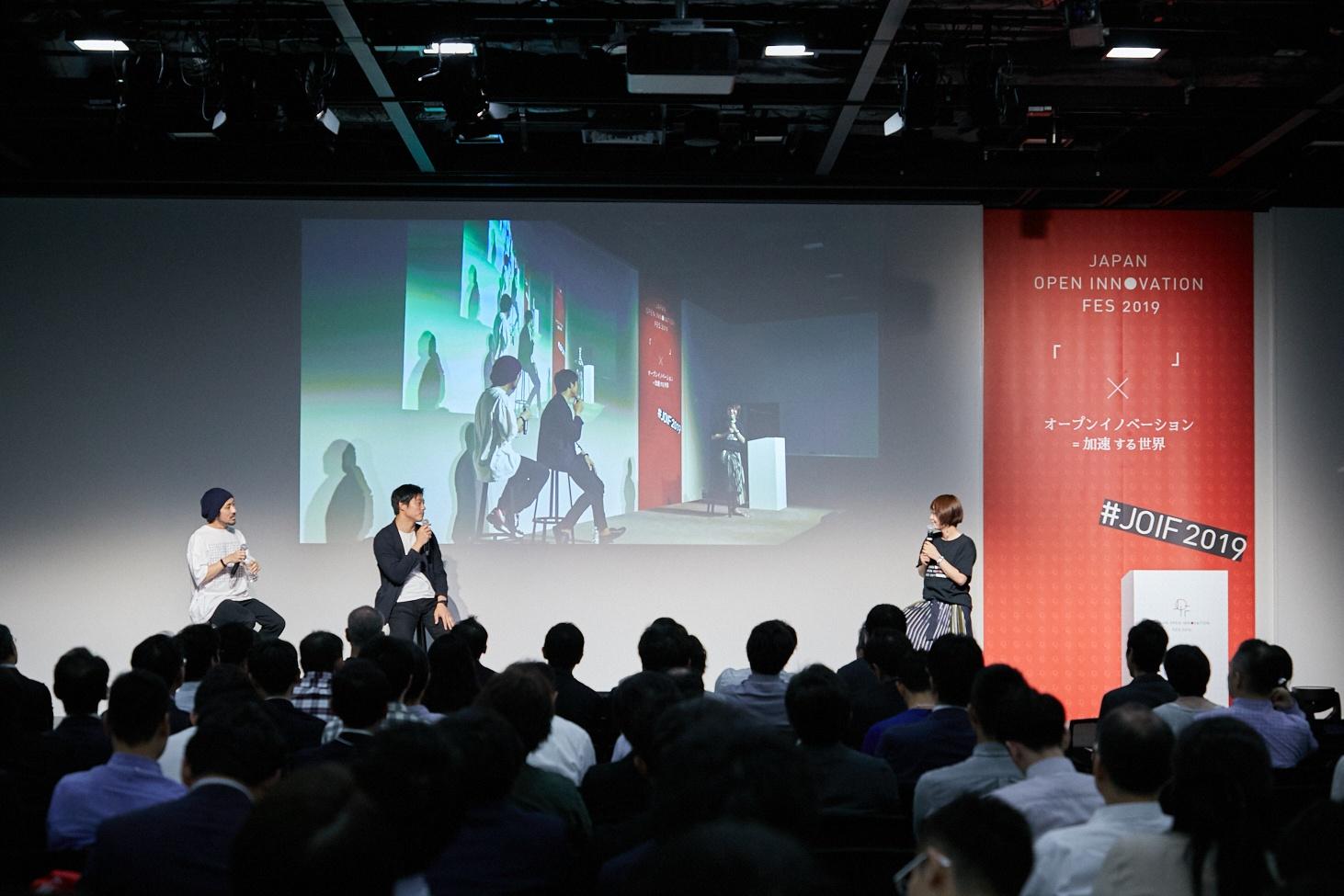 人口減少社会はネガティブな要素ではない――。「個の時代」を迎えた日本社会、企業間連携で未来を切り拓くための発想とは?