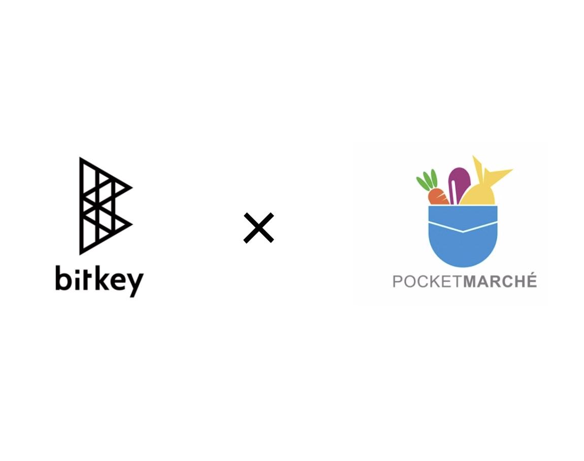 ビットキー、食のCtoCプラットフォーム「ポケットマルシェ」と提携し、実証実験をスタート