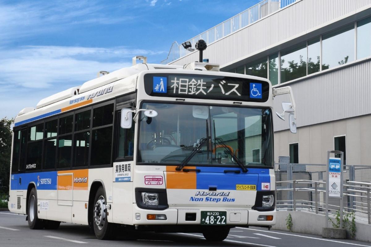 横浜市×相鉄バス×群馬大学|路線バスを用いた自動運転の実証実験を開始