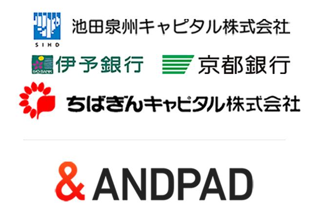 施工管理アプリ「&ANDPAD」を展開するオクト、地銀系ファンドなどから資金調達を実施