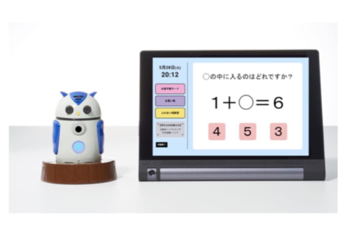 ハタプロ、AIロボットを活用した認知症の予防・進行抑制をテーマに、大阪大学大学院と共同研究を開始