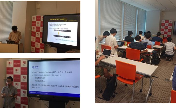 TIS、関西地区のスタートアップ企業向けに技術支援を開始