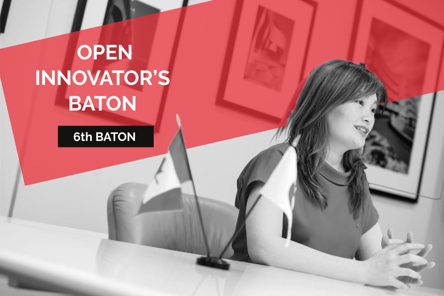 オープンイノベーターズバトン VOL.6 | カナダ大使館 ロウェナ・コウ