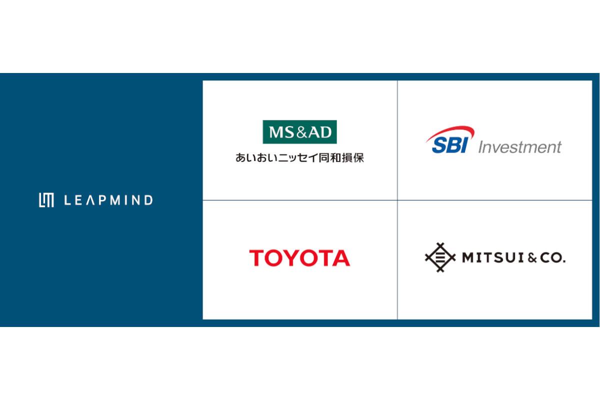 ディープラーニング・ソリューションを提供するLeapMind|トヨタCVCなどから約35億円の資金調達を実施
