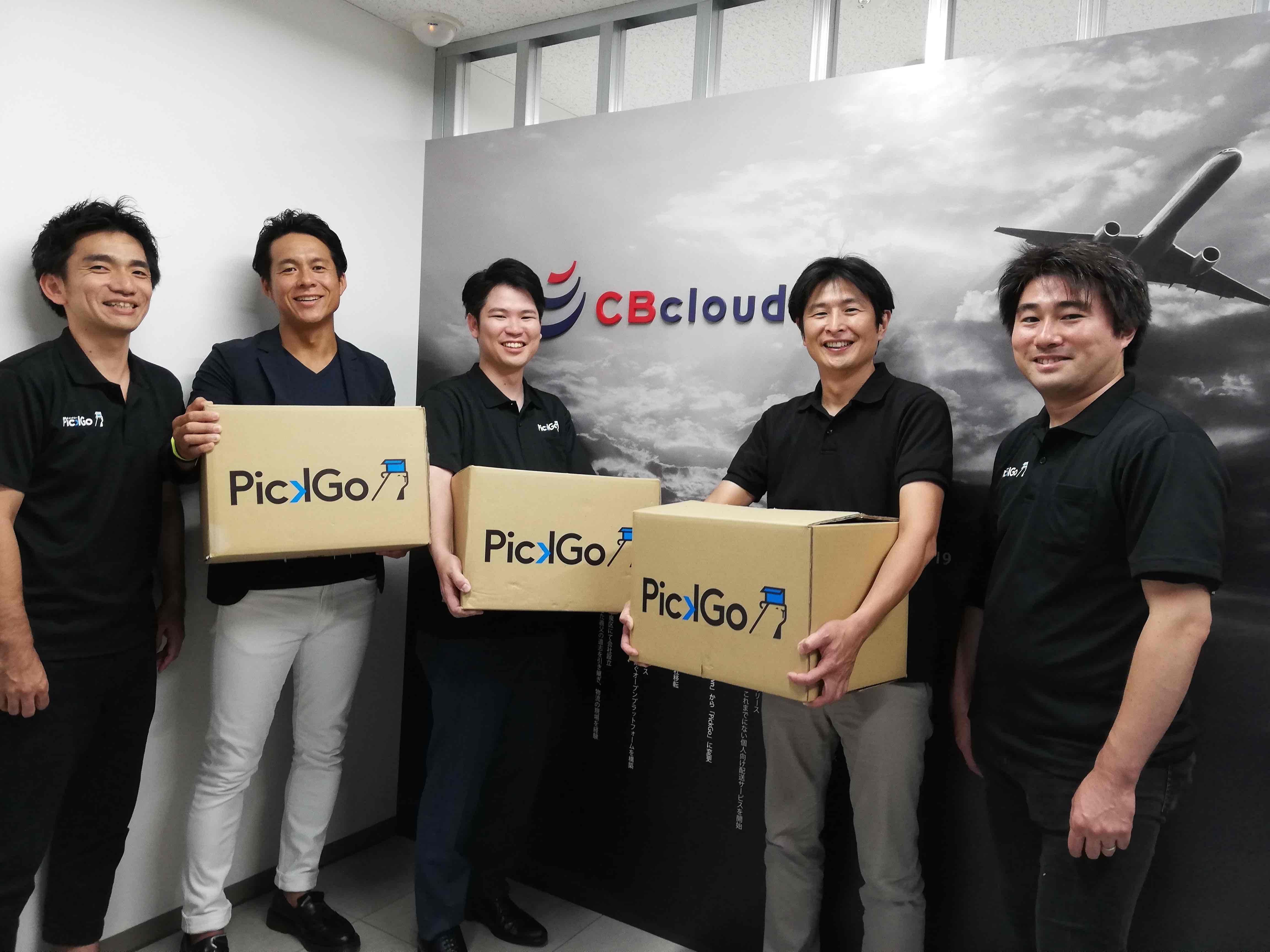 JR東日本スタートアップとCBcloudが提携、配送マッチングプラットフォーム「PickGo」を掛け合わせた新事業創出を目指す