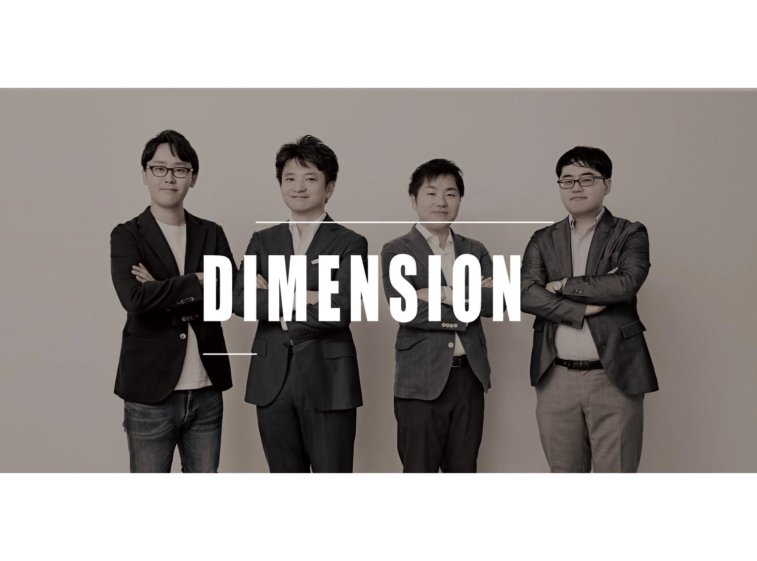 ドリームインキュベータ、50億円規模の1号ファンド「DIMENSION」を組成