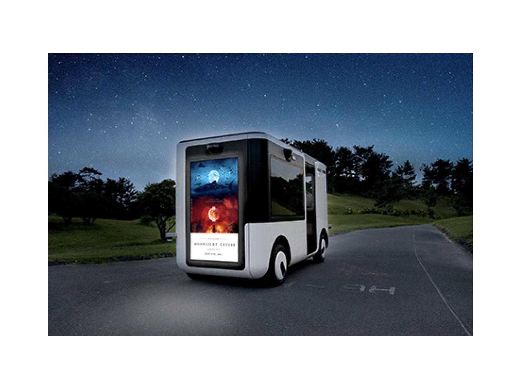 ヤマハ×ソニー|共同開発したエンターテインメント用車両「SC-1」のサービスを沖縄で開始